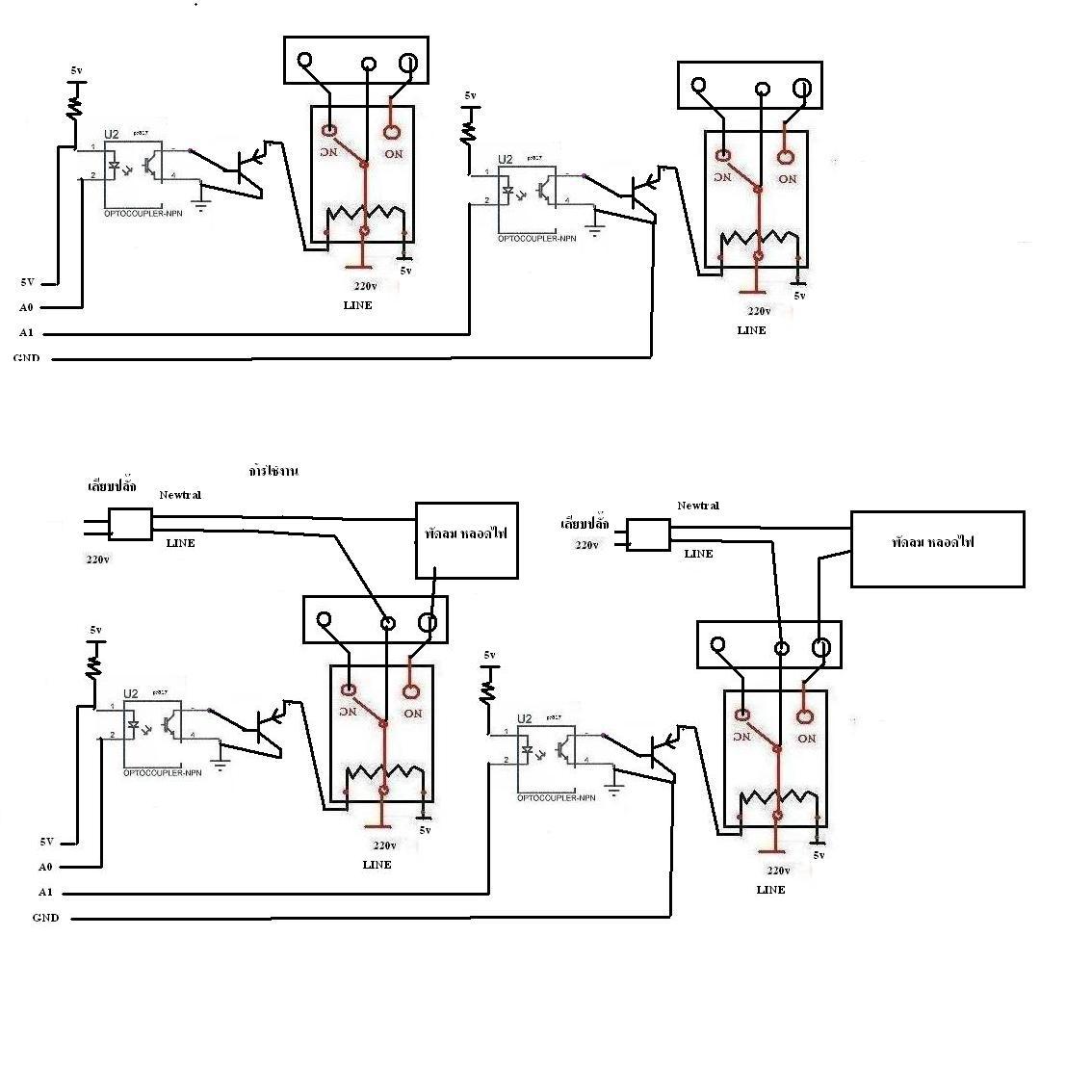 module relay 12v 30a  u0e21 u0e35 opto  u0e44 u0e21 u0e48 u0e15 u0e49 u0e2d u0e07 u0e01 u0e25 u0e31 u0e27 u0e27 u0e48 u0e32 mcu  u0e08 u0e30 u0e1e u0e31 u0e07