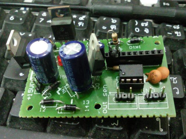 บอร์ดช่วยต่อ loadcell/pt100/themocople/pressure แปลง 4-20mA เป็น 0-5V มีแหล่งจ่ายไฟในตัว