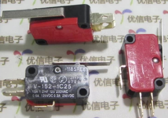 limit switch NO/NC  0.3A/250VDC