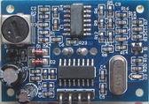 โมดูล ultrasonic แบบกันน้ำวัดได้ไกล 5เมตร